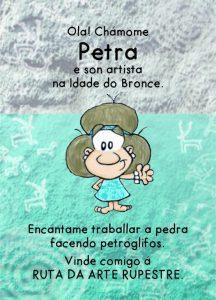 petra_gal_portada-1