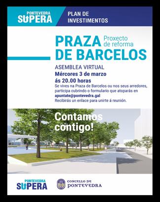 miniatura Cartel reforma Praza de Barcelos