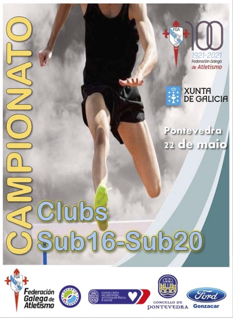Sub16 Sub20