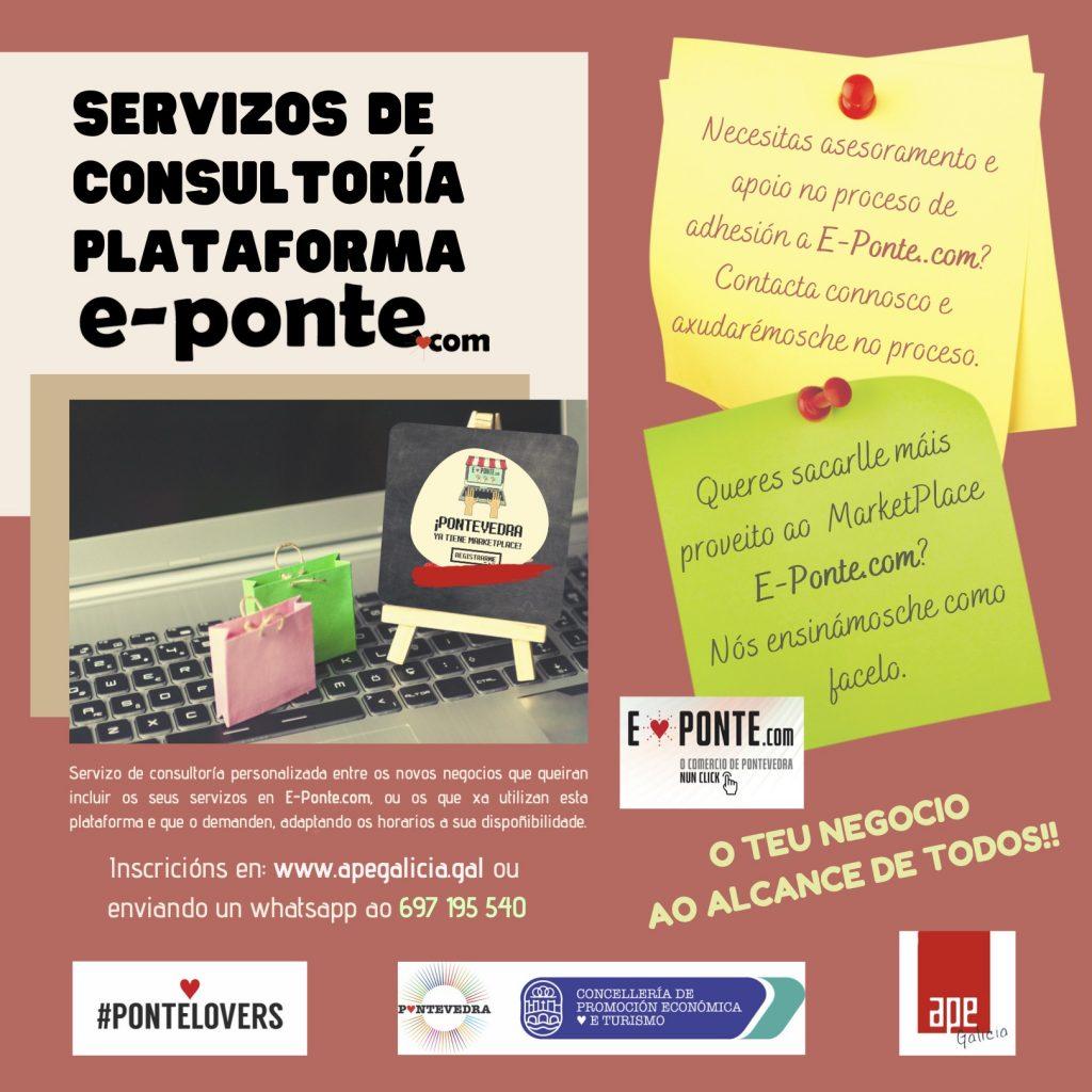 TALLERES CONCELLO DE PONiTEVEDRA