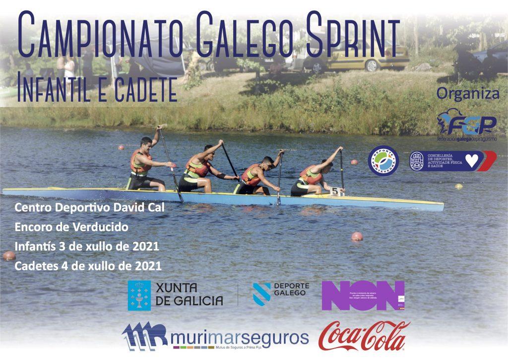 210702 Campeonato Galego Jove