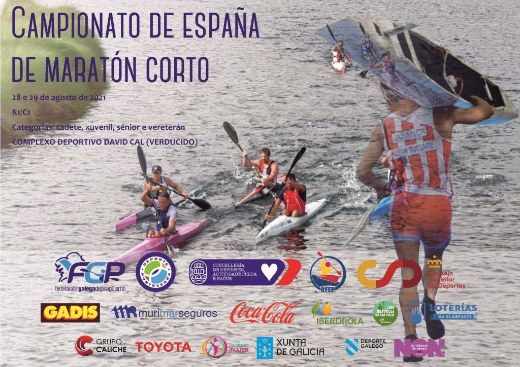 Campionato de España de Maratón Curto